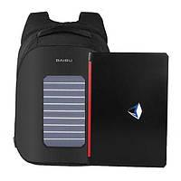 Рюкзак с солнечной батареей BAIBU под компьютер