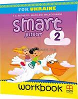2 клас / Англійська мова. Smart Junior. Робочий зошит до підручника (НУШ 2019) / Мітчелл / Лінгвіст