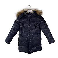 Зимняя куртка на мальчика курточка детская подростковая зима 134, 140р синий камуфляж