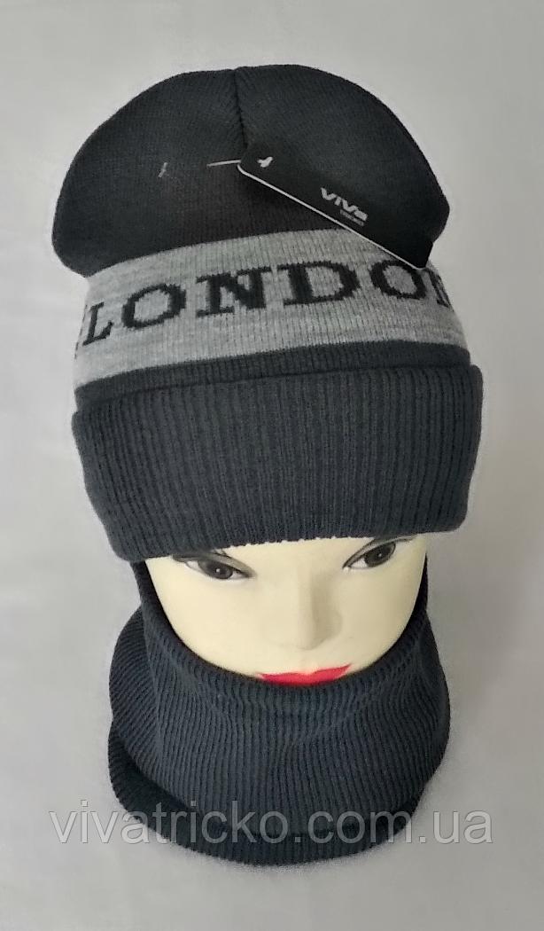 М 6165 Комплект для хлопчика-підлітка: шапка+баф ( 3 - 15 років), акрил, фліс
