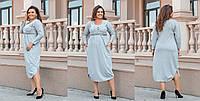 Нарядное женское платье из французского трикотажа с аппликацией Мухи с камнями и люрексовой тесьмой.
