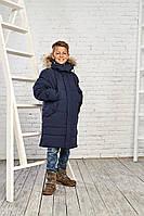 Зимняя куртка на мальчика курточка детская подростковая зима 140,146,158 темно-синяя