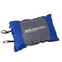 Самонадувная подушка КЕМПИНГ M2-1