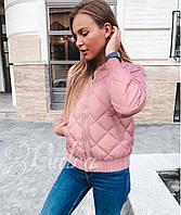 Куртка женская весна-осень Хит сезона - Ромб [1/(42/44), 2(44/46)] (цвет розовый) СП