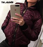 Куртка женская весна-осень Хит сезона - Ромб [1/(42/44), 2(44/46)] (цвет бордо) СП