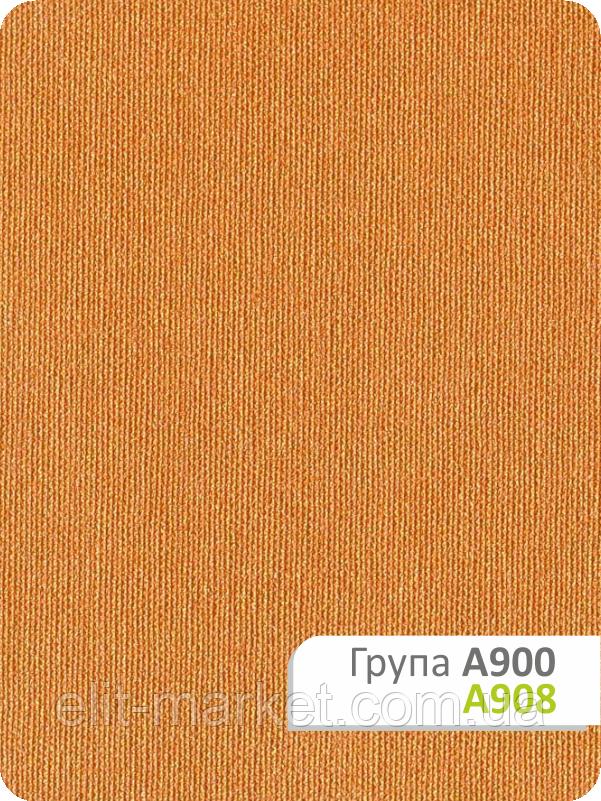 Тканина для рулонних штор А 908