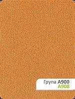 Ткань для рулонных штор А 908