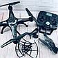 Квадрокоптер X5SW-1 c WiFi камерой, фото 2
