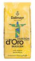 Кофе в зернах Dallmayr Crema d'Oro Selektion Brasilien 1 кг 100% арабики