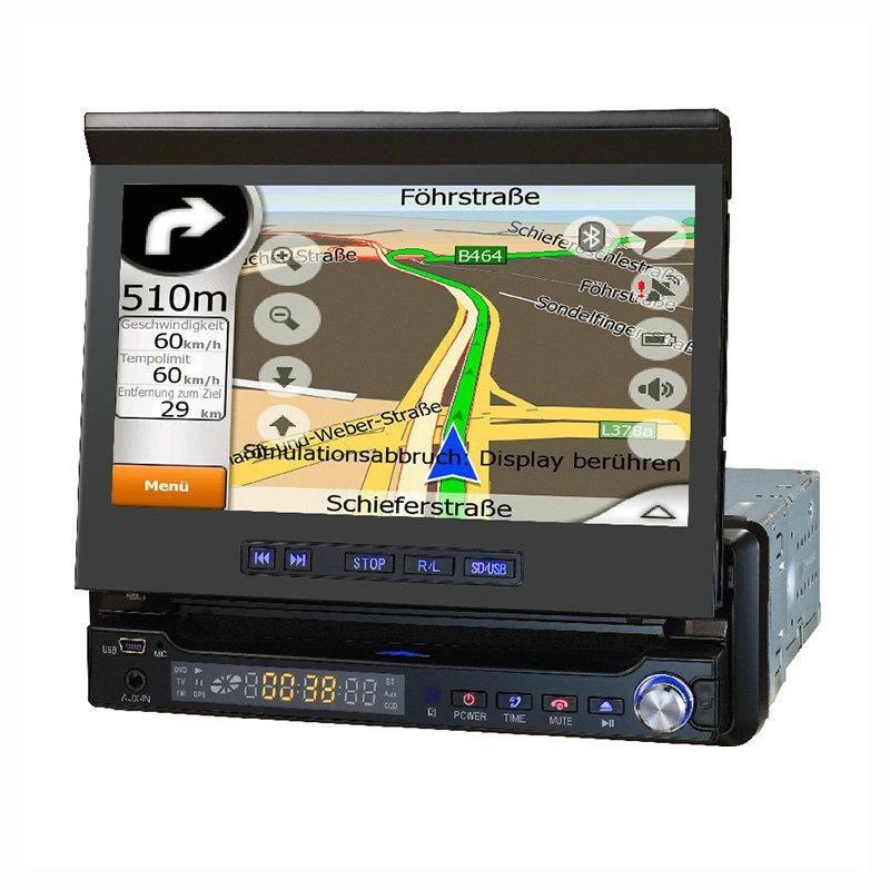 Магнитола автомобильная 1DIN DA-7001 с пультом и выдвижным экраном