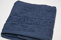 Полотенце для лица махровое Mahrof Store  50х90 см темно синий