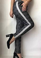 Осенние женские брюки № 002