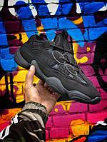 Мужские кроссовки в стиле Adidas yeezy 500