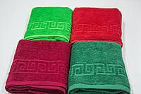 Махровое лицевое полотенце 50х90 см