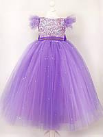 Детское бальное пышное платье для девочек