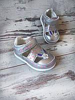Туфли для девочки  ВВТ 22-27