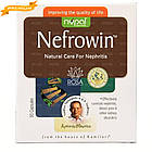 Нефровин (Nefrowin Capsules, Nupal Remedies), 50 капсул - препарат для успішного лікування нефриту, фото 4