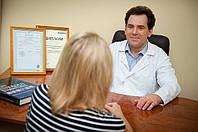 Он-лайн консультация дерматолога. Врач-дерматолог. Лечение кожных заболеваний.