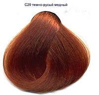 SanoTint Краска для волос  Классик, темно-русый медный