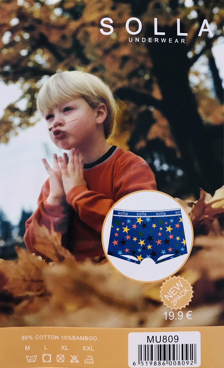 Детские трусики-боксёры шортиками на мальчика хлопок СЛАВА размер M-2XL (6-15 лет) РОСТОВКА
