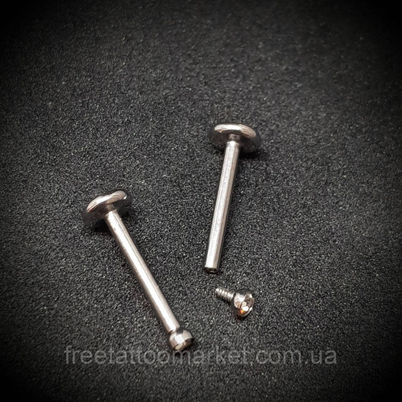 Лабрет титановый с закручивающимся мини фианитом 1.2 х 10 х 2мм (титан)