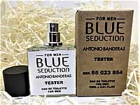 Antonio Banderas Blue Seduction (Тестер Концентрат) (50ml)