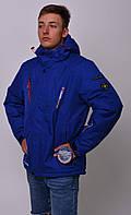 Куртка зимняя Columbia Omni-Heat горнолыжная