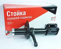 """Амортизатор  ВАЗ 2110, 2111, 2112 передний(стойка) """"СААЗ"""" УКРАИНА левый"""