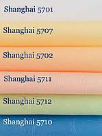 SHANGHAI, фото 1