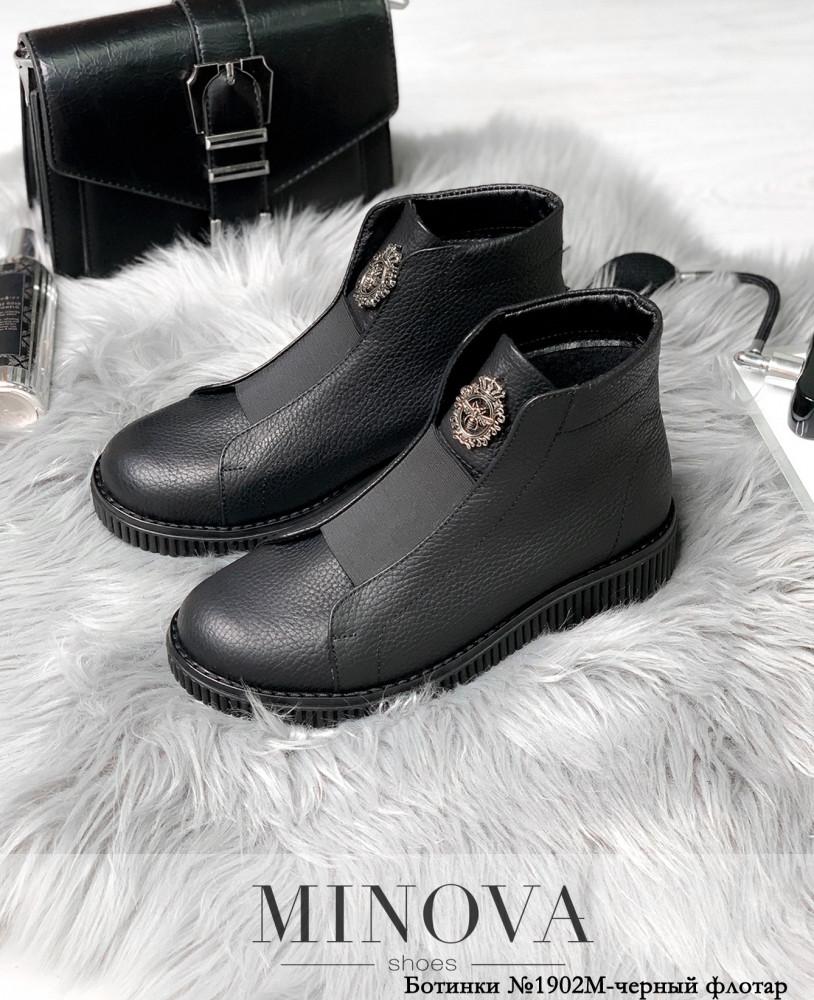 Ботинки женские демисезонные,черный флотар