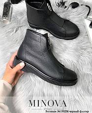 Ботинки женские демисезонные,черный флотар, фото 2