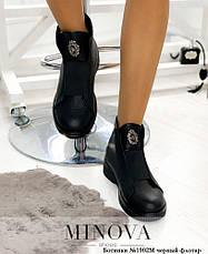 Ботинки женские демисезонные,черный флотар, фото 3