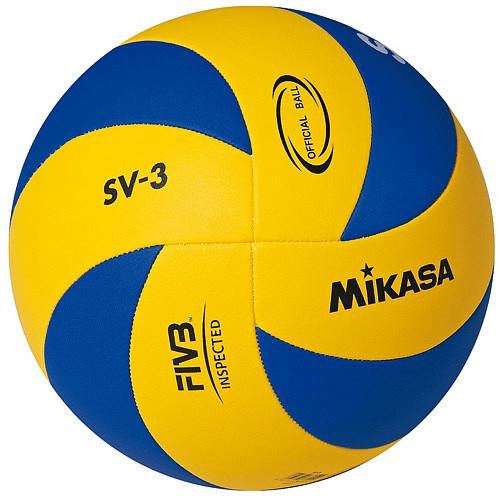 Мяч волейбольный Mikasa SV-3 оригинал