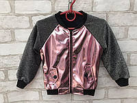 Ветровка детская для девочекна флисе2-6лет, розового цвета