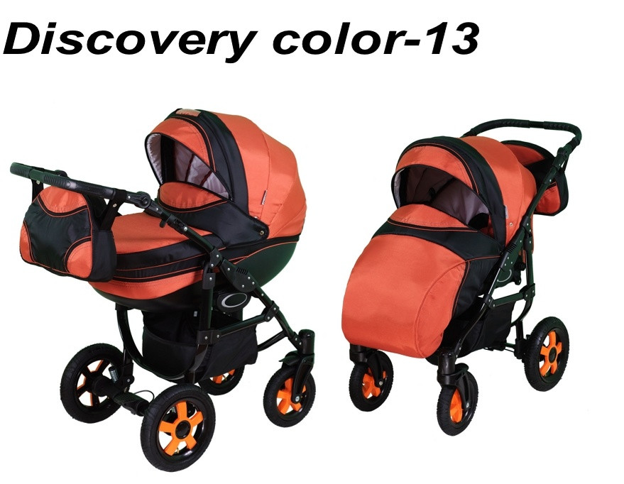 Коляска  Discovery 2 в 1. Color 13