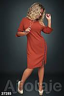 Платье батальное практичное с жемчугом 50 52 54 56