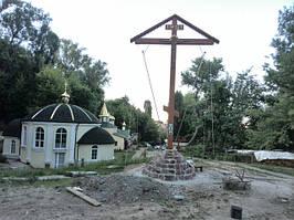 Установка Поклонного Креста к 1000-летию преставления святого равноапостольного князя Владимира