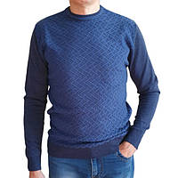 Синий мужской джемпер King Wool