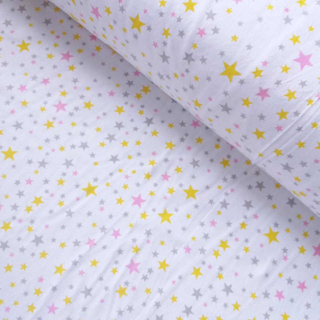 Фланель детская со звёздами на белом, хлопок ширина 180 см