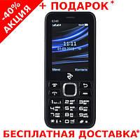 Кнопочный мобильный телефон Twoe 2E Mobile Phone E240 Dual Sim с дополнительной крышкой + батарея 1800 мАч