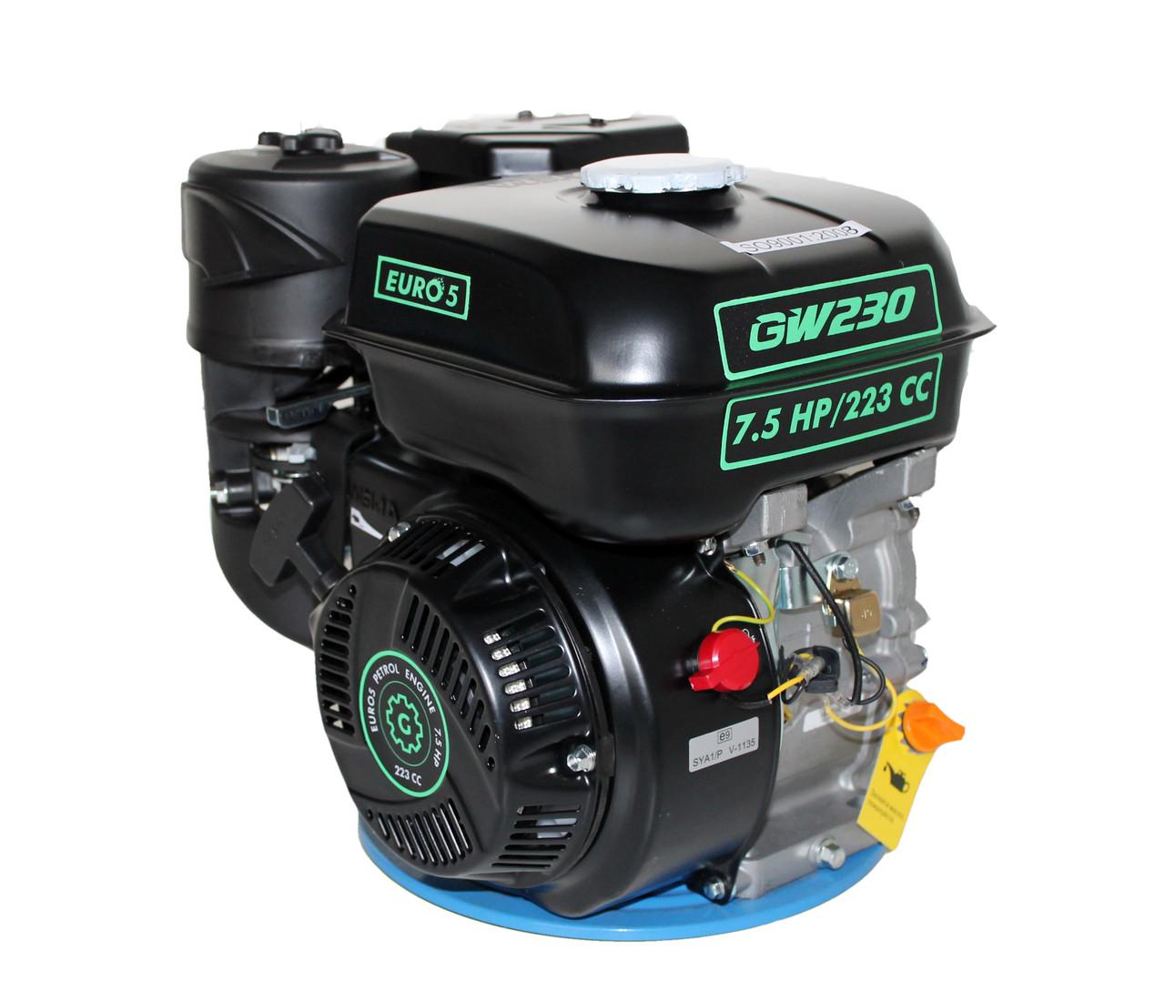 Двигун бензиновий GrunWelt 230F-Т25 NEW Євро 5 (7,5 л. с., шліци 25 мм)