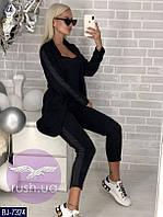 Женский костюм брючный с лампасами, фото 1