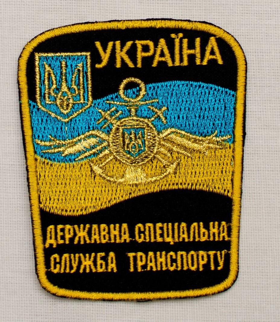 Шеврон Калинка ДССТ парадна на липучці
