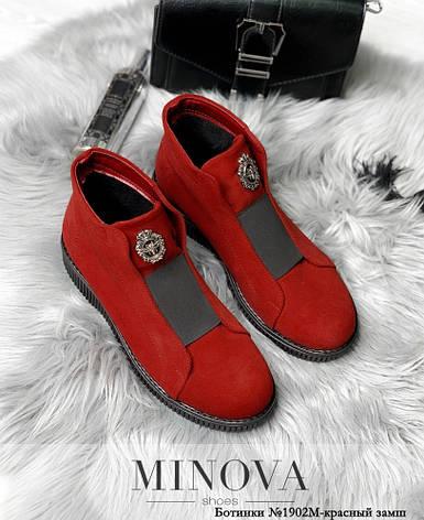 Ботинки женские демисезонные,замшевые красные, фото 2