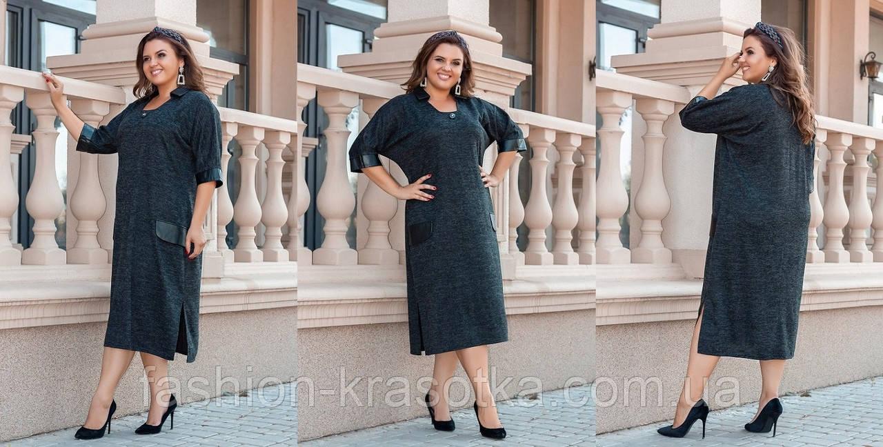 Женское платье больших размеров из ангоры с кожаным воротником и клапанами.