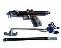 Ружьё подводное пневматическое РПП 47 см