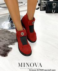 Ботинки женские демисезонные,замшевые красные, фото 3