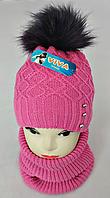 М 5039 Комплект для дівчинки: шапка та баф, кашемір, фліс, фото 1