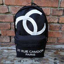 Спортивный рюкзак городской