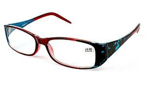 Очки для зрения Verse1727S-C2
